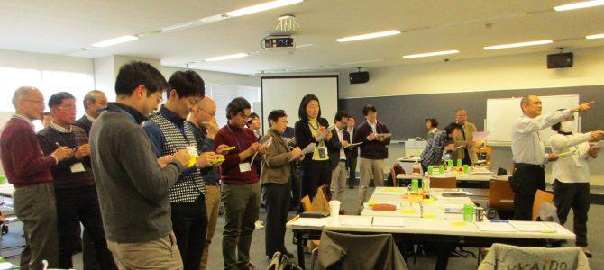◆【終了しました】学生主体の授業運営手法WS
