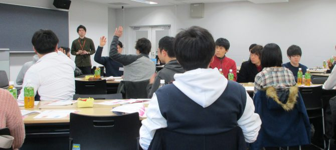 ◆【終了しました】SCOT研修(課題発表会)